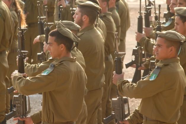 IDF Experiences