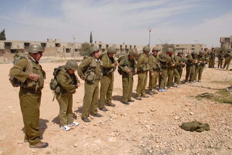 UJC Ben Gurion MIssion to Israel